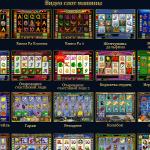All kinds of slots in Oreanda