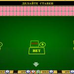 Russian poker in online casinos