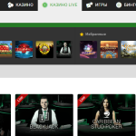 Unibet Casino has a live mode