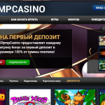 Olymp Casino Homepage