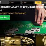 Mega Casino Homepage
