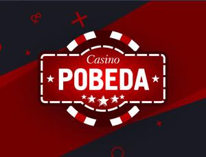 Pobeda Casino website logo