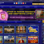 Slot Club Casino Homepage