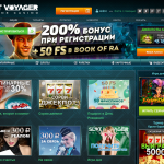 Promotions and bonuses at Slot Voyager