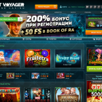 Slot Voyager Homepage