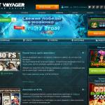Slot Voyager News