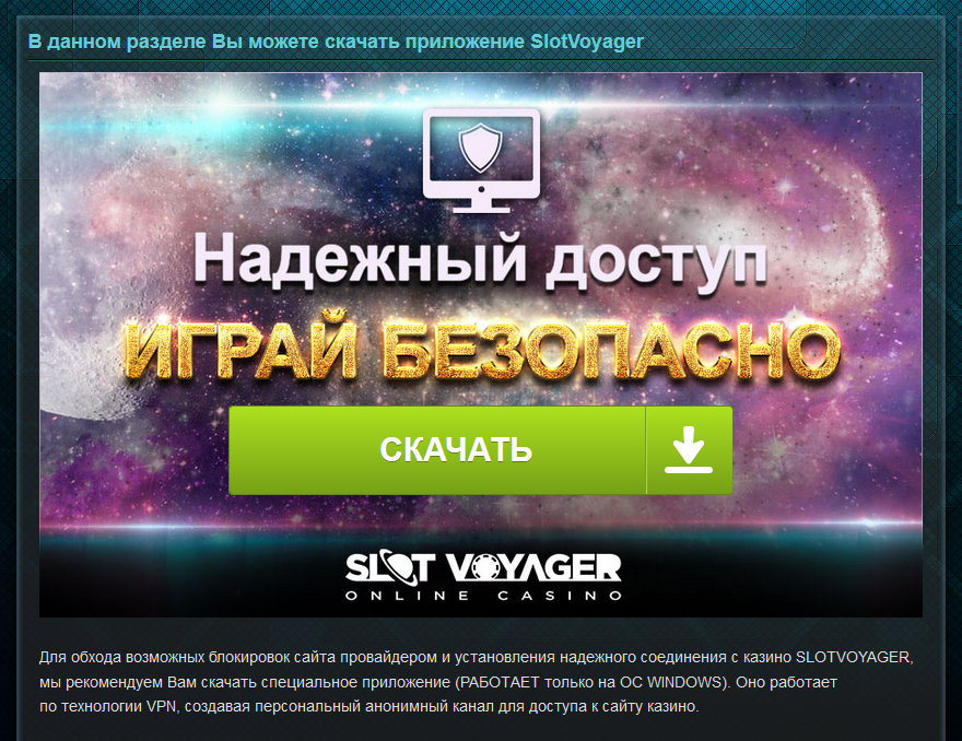 SlotV Online Casino play for free or for real money