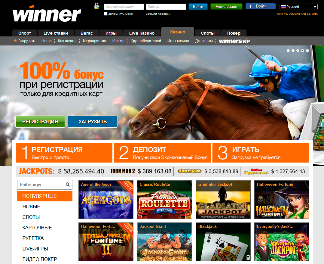 online casino gambling site casino on line