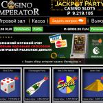 Casino Imperator Homepage