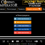 The page with the registration forms of Casino Imperator