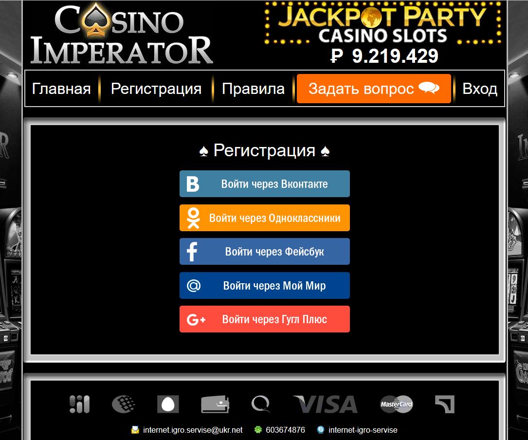 Casino complaint internet crown casino darwin