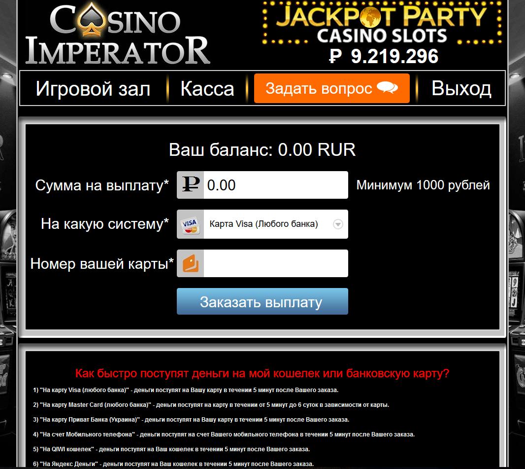 Card casino deposit master wisconsin gambling license raffle