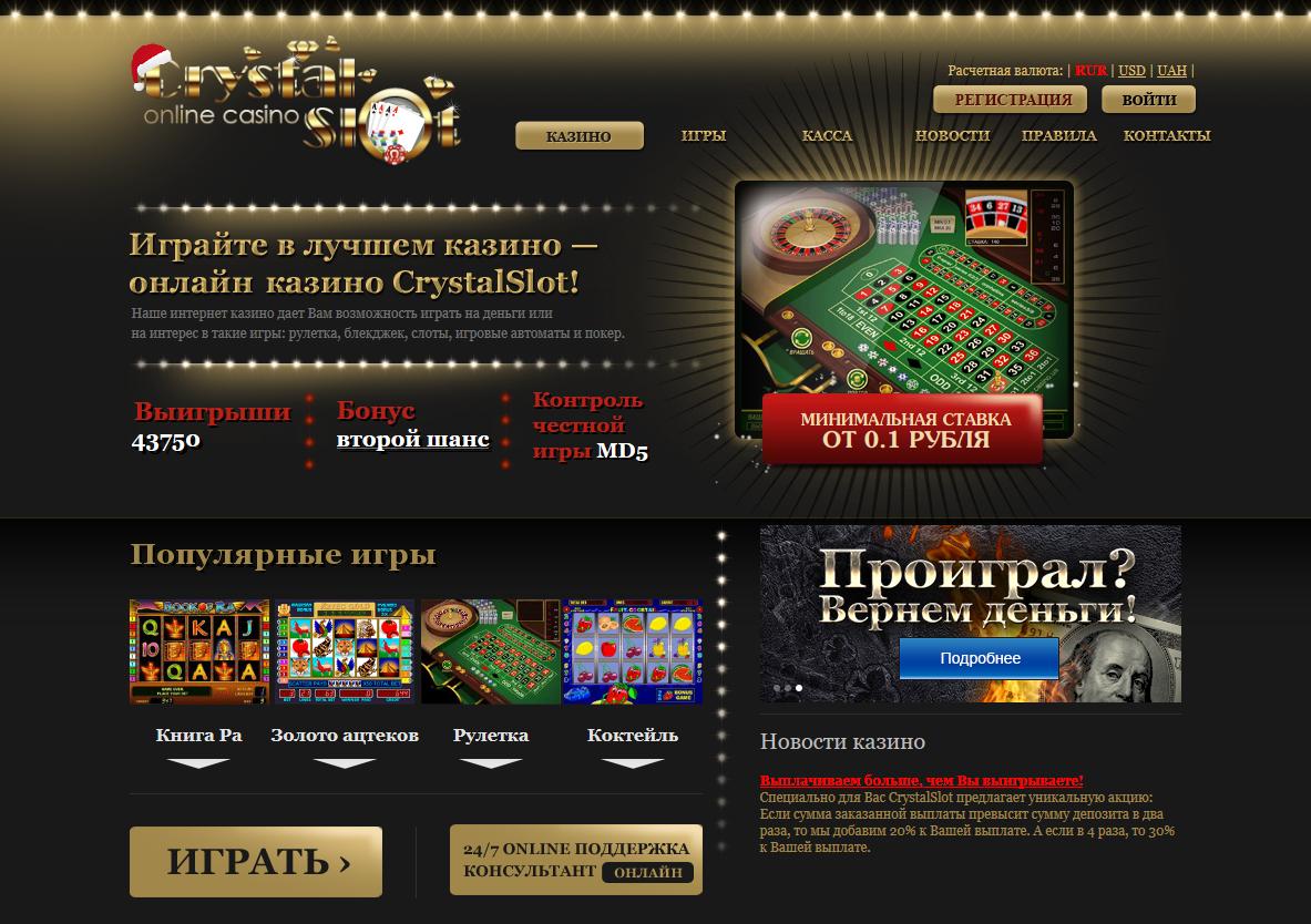 фото Пропускать казино как рекламу