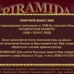 Welcome Bonus at Piramida Casino