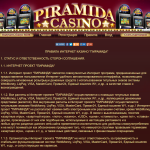 Rules and policies of the gambling establishment