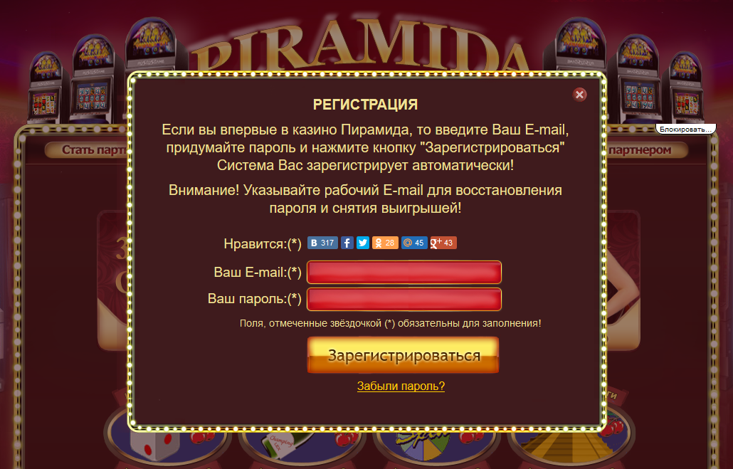 Casino piramida retail slot machines