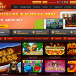 Slotoking Casino Homepage
