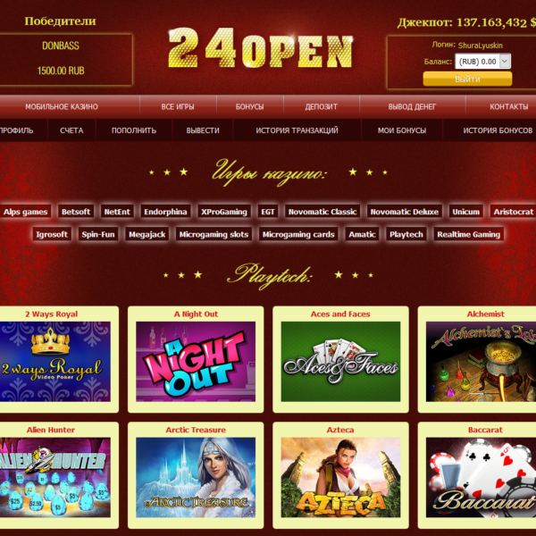 официальный сайт почему заблокирован сайт казино остров сокровищ