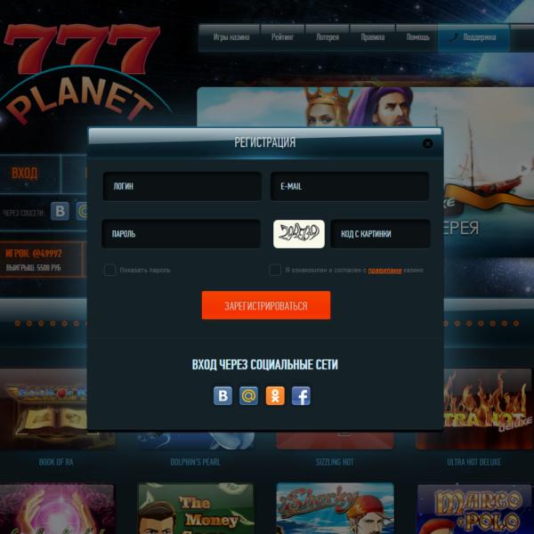 войти в казино 777