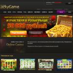 LuckyGame casino Homepage