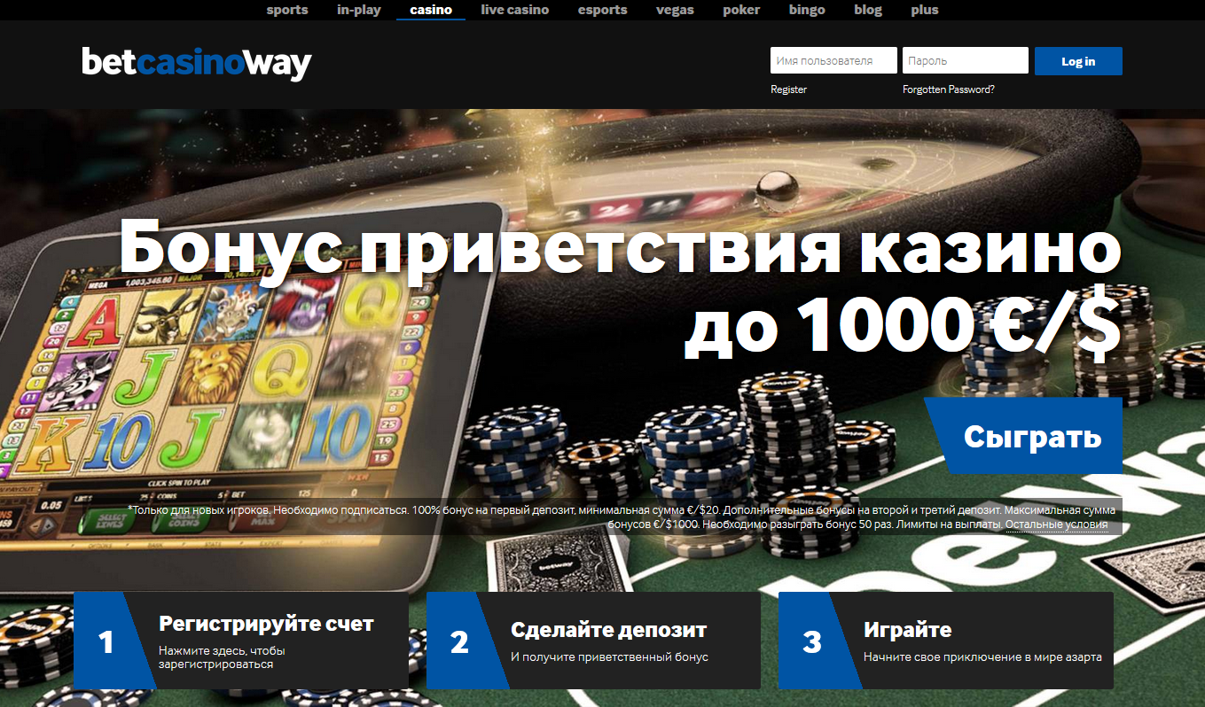 no deposit online casino mobile