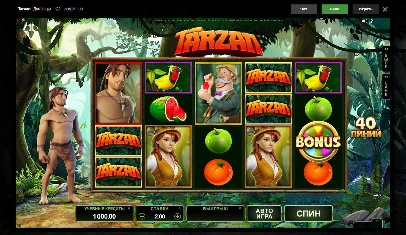 best free slots android