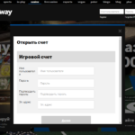 Registration Form in Betway Casino