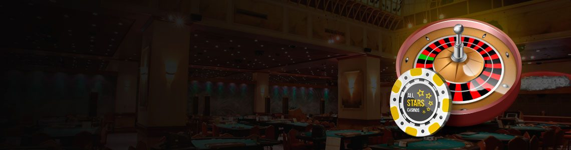 Section is devoted to reviews of online casinos